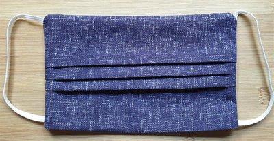 Mondmasker jeanslook met elastiek