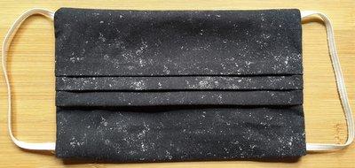 Mondmasker zwart gespikkeld met elastiek